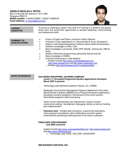 Character resume png 1275x1650